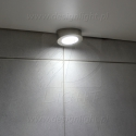 barwa neutralna, oprawa  LED